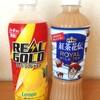 *【ジュースは500mlサイズ】おいしく飲みきることで心も満足、節約にもつながります