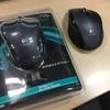 手離せないマウス ロジクールM705t