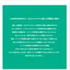 """きおくの きろく④ キム・スヒョン映画 あのシーンの場所を見たい旅「シークレットミッション」<半年に一度の""""大""""ミッションの現場>"""