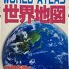 世界一周準備|ダイソーの世界地図って意外と便利?【100均グッズ】