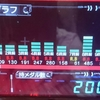 12月3日 THE 横移動 (中盤戦)