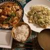 野菜キムチ炒め