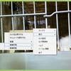 WebCamViewer ver.1.22a を公開しました!