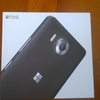 【開封の儀】Microsoft Lumia 950 White