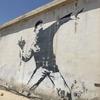 Banksyという覆面アーティストとアパルトヘイトウォール