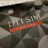 格安SIMをIIJmioからDTI SIMへ乗り換えた