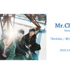 Mr.Children「Birthday / 君と重ねたモノローグ」