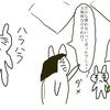 【子育て】百円ショップのよくある光景 子供はこうして成長します。