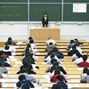 第256話 東京大学、京都大学、大阪大学、九州大学、、変わる国公立入試