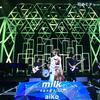 【動画】aikoがMステ(2019年6月14日)に登場!「milk」を披露!