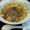 仙台【中嘉屋食堂 麺飯甜】厚切り牛舌ラーメン ¥900(税別)+大盛 ¥150(税別)