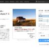 【動画付き】Everyday RailsのサンプルアプリをRails 6で動かす際に必要なテストコードの変更点