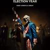 The Purge: Election Year/パージ:エレクション・イヤー(日本未公開)2016