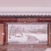 雪が舞う水墨美術館