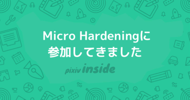 Micro Hardeningに参加してきました