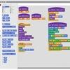 やってみた:プロアンズに刺激を受けて、Scratchで教材を作ってみました。