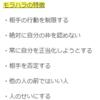 『これこれ! ホントまさにクズ太郎の性格を詳細に書いてある記事だ!』と思ったこと。。。