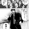 ドラゴン桜2の新シリーズが待ち遠しい!