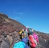 10月3日は、登山の日!紅葉の秋を楽しむ。