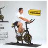 雑誌POPEYE11月号にスピンバイク5006が掲載☆
