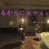涸れ谷の怪物【FF11 ミッション】