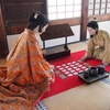 5月27日は「百人一首の日」その2~kanahiro的平安美人(*´▽`*)~