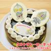 ウルトラマンのクリスマス・誕生日ケーキ