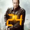 24 -TWENTY FOUR-が観れる!動画配信の情報まとめ