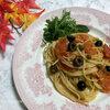 フレッシュトマトのプッタネスカ|今日の楽しみ