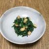 大豆と春菊の酢味噌和え