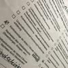 ドイツの滞在許可証・ビザ申請や延長、仮ビザのはなし