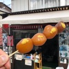 伊香保温泉石段街の名物!多くの芸能人が食べた玉こんにゃく。【石段玉こんにゃく(渋川・伊香保温泉石段街)】