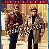 ジョニー・デップとアル・パチーノが共演した映画『フェイク』を見てみた。