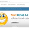 最新のメジャーリリース「MySQL 8.0.11(MySQL 8.0)」は5.7系より最大2倍高速