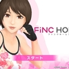 FiNC HOME FiT(Fit Boxingとの比較)