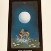 sun and moon tarot : six of cups - pleasure