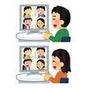 【2020年・コロナウイルス・臨時休校】友達とLINEでオンライン勉強会をやろう!【しゅ~先生も受付中!】