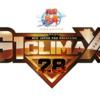 移動時間で振り返る2012~2018年のG1 CLIMAX