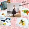 ばら色のほっぺ 〜with Fairy 10th Anniversary〜