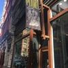 ニューヨークのアメコミおもちゃ屋「FORBIDDEN PLANET」でハルクに怯える