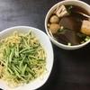 【ぜひ、ご賞味あれ!】超ローカルな台湾料理!
