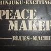 PEACE MAKER ~1989年6月~