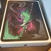 iPad Pro買いました