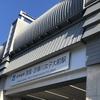 日本初!「武庫女ステーションキャンパス」オープン記念式典