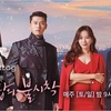 韓国ドラマ『愛の不時着』の感想|北朝鮮が舞台の至極のラブストーリー(あらすじ・感想・評価)