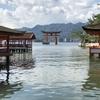 宮島観光 満潮の「厳島神社」、ゆっくり休める心地よい「豊国神社」(五重塔、千畳閣)