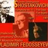 生誕でも没後でもショスタコーヴィチ その3 最近購入したCD雑談2