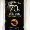 クリート 【ハイカカオチョコレート】をお試しレビュー