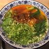 伊勢佐木町の「国壱麺 中国蘭州牛肉ラーメン 関内店」で紅焼牛肉麺(スーパー太帯麺)&パクチートッピング