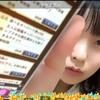 小島愛子SHOWROOM配信まとめ  2020年11月19日(木)  【94分のドラエグ配信】(STU48 2期研究生)